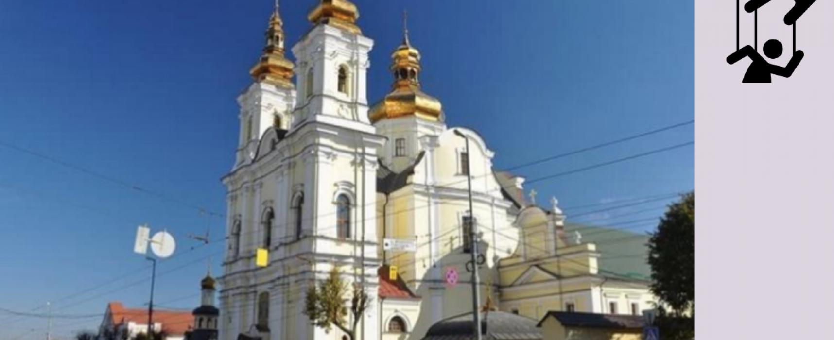 Фейк: Неизвестни лица завзели храм във Виниця