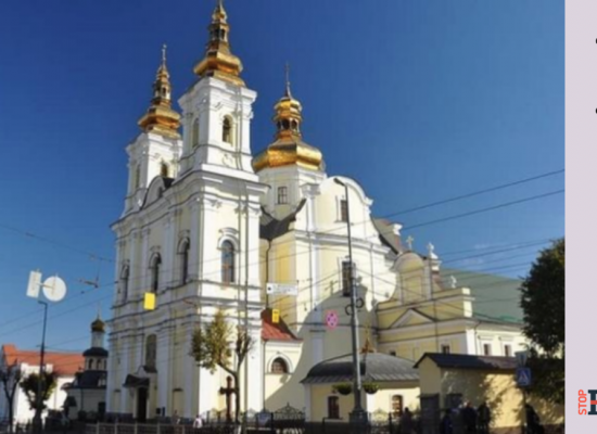 Fake: Vinnytsia Moscow Patriarchate Orthodox Church Seized