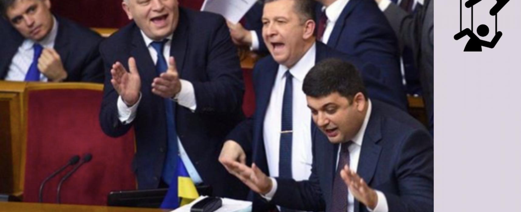 Falso: El parlamento ucraniano aprobó el uso de alimentos caducados