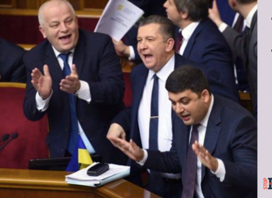 Fake: Ukraine's Parliament Allows Expired Products to be sold to Consumers