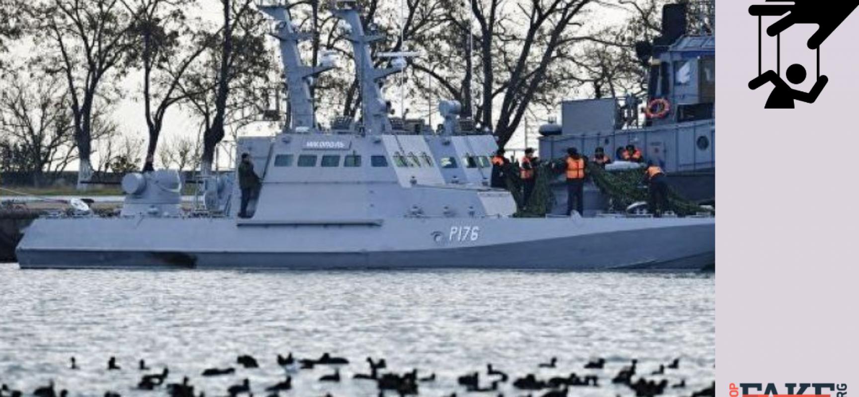Манипуляция: ЕС отказался наказать Россию за захват моряков ВМСУ в Керченском проливе