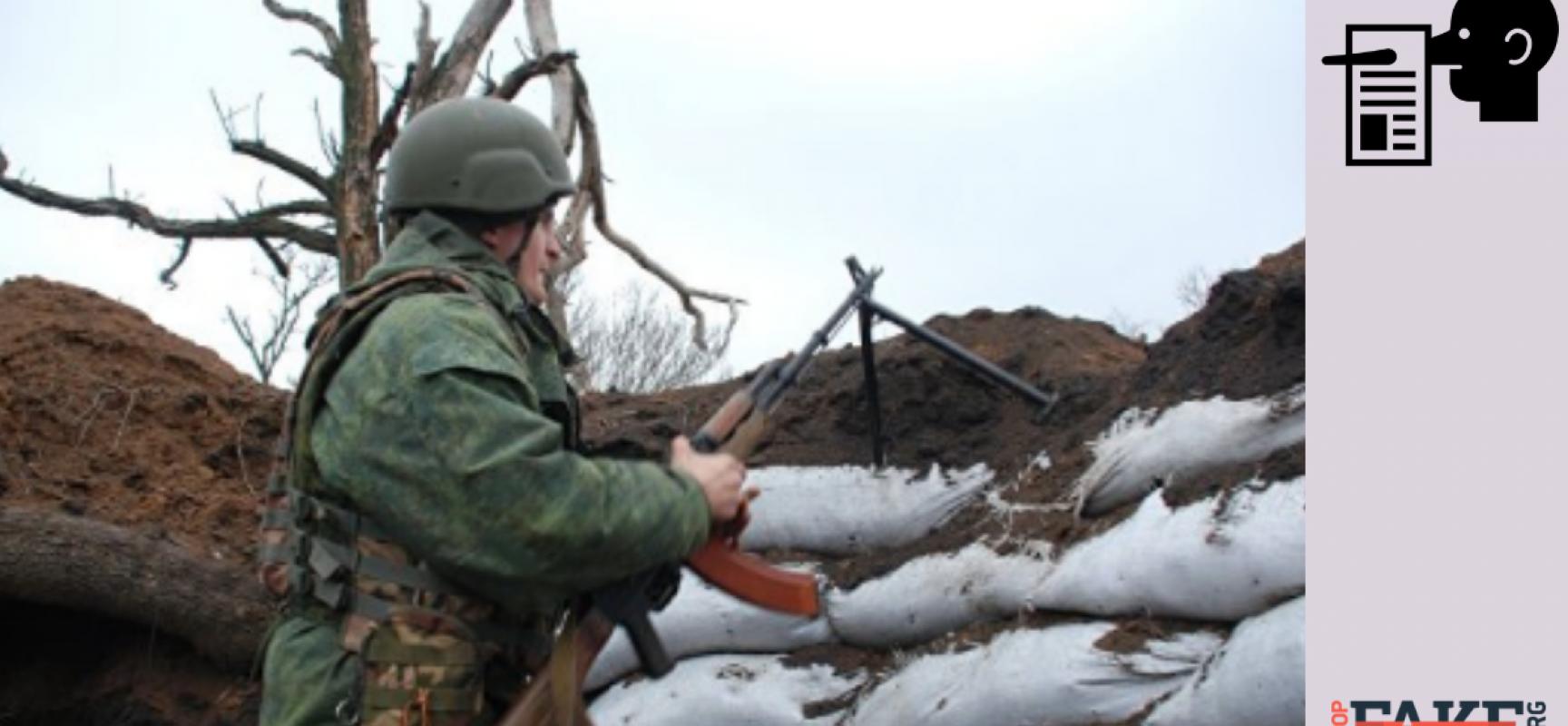"""Fake: l'Ucraina rifiuta lo scambo i prigionieri e la """"tregua natalizia"""" nel Donbas"""