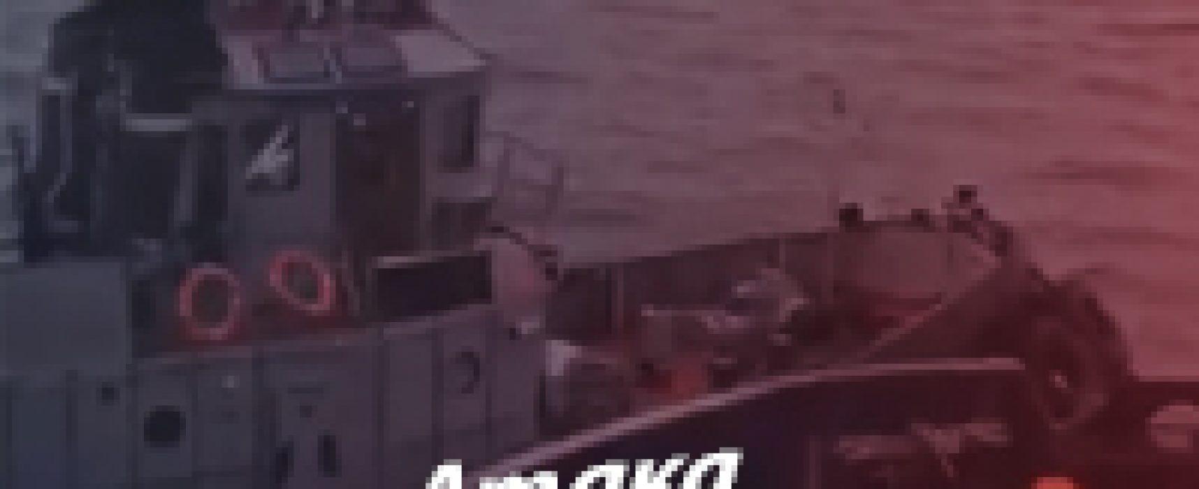 Атака в Азовському морі: пропаганда і меми – StopFake.org