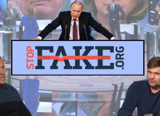 Les 10 fakes les plus  marquants de la propagande russe pour l'année 2018