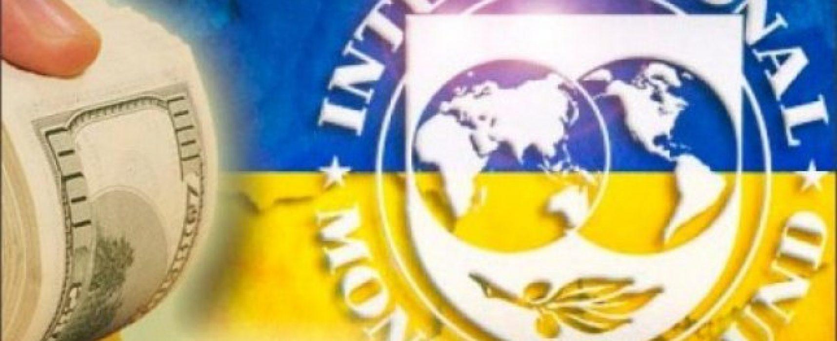 Фейк РИА «Новости»: зовнішній борг України за час співпраці з МВФ стрімко зріс