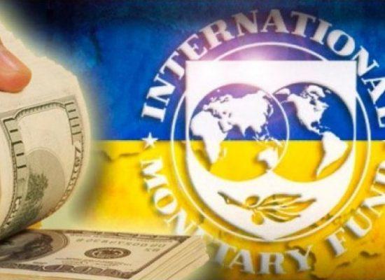 Фейк РИА «Новости»: внешний долг Украины в ходе сотрудничества с МВФ стремительно вырос