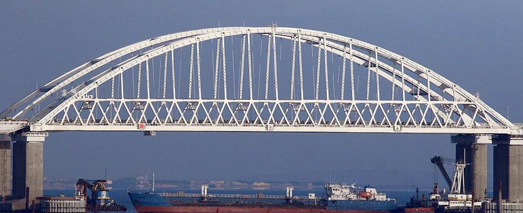 """Фейк на """"РИА Новости"""": с излизането си от договора за дружба с РФ Украйна се лишава от правото си на свободно корабоплаване в Керченския проток"""
