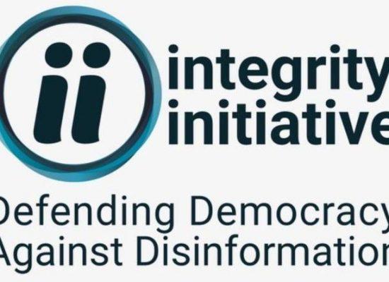 Атака на Integrity Initiative: чем мафия отличается от полиции