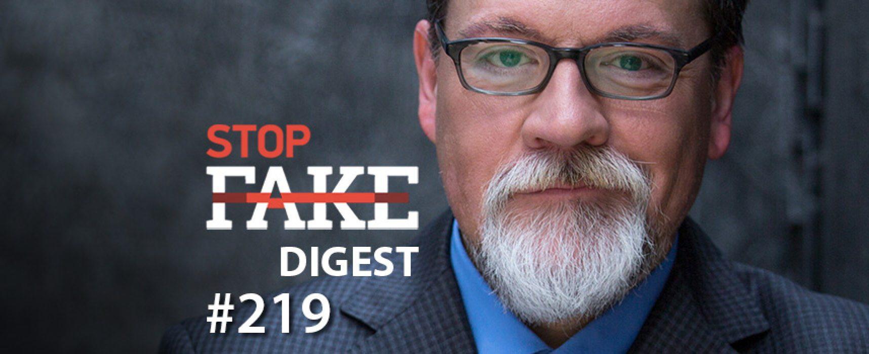 StopFake #219 [EN] mit Marko Suprun