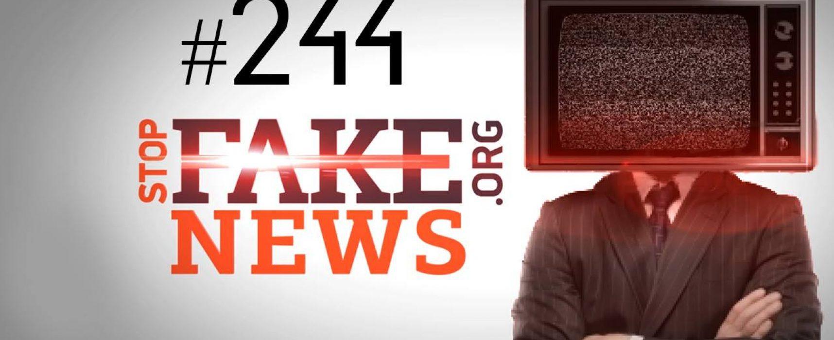 Зачистка Фейсбука, пропавший итальянский журналист и депортация Бойко — SFN #244