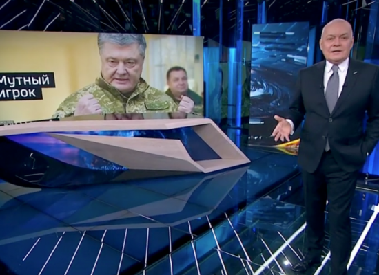 Ukraine under information fire