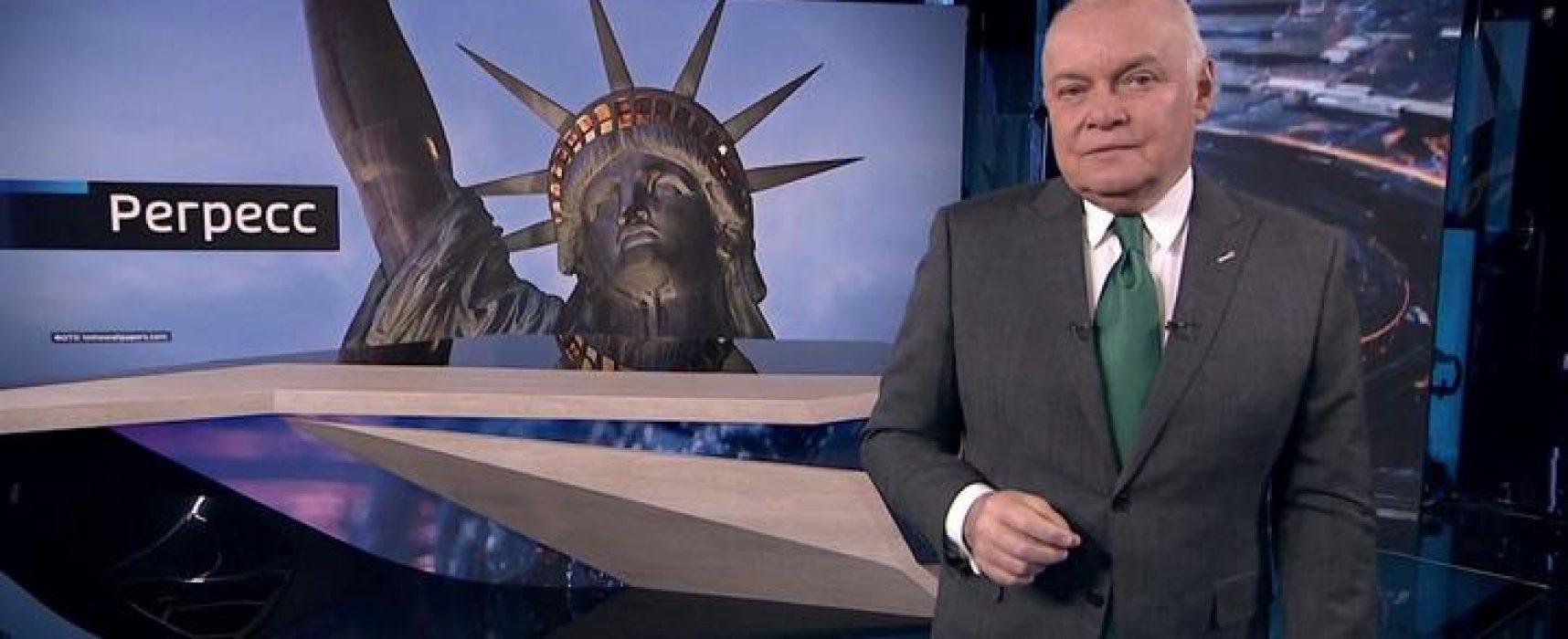 """Фейк на """"Вести недели"""": американските правила за водене на война предвиждат вземането на заложници"""