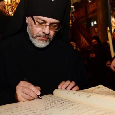Фейк: Большая часть православного мира уже не признала ПЦУ
