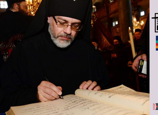 Fake: Majority of Orthodox World Refuses to Recognize new Ukrainian Orthodox Church