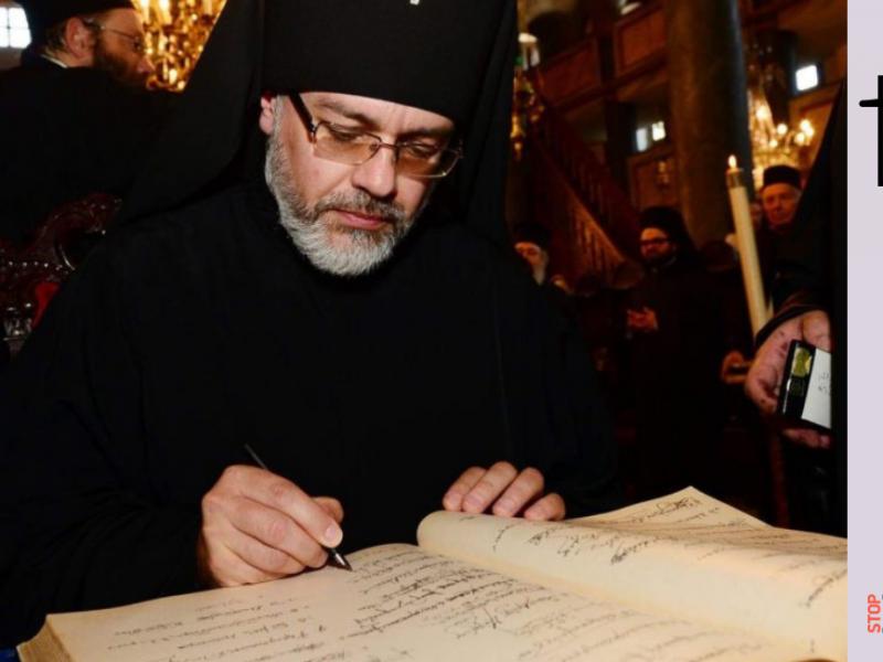 Фейк: По-голямата част от православния свят не признава Поместната украинска църква