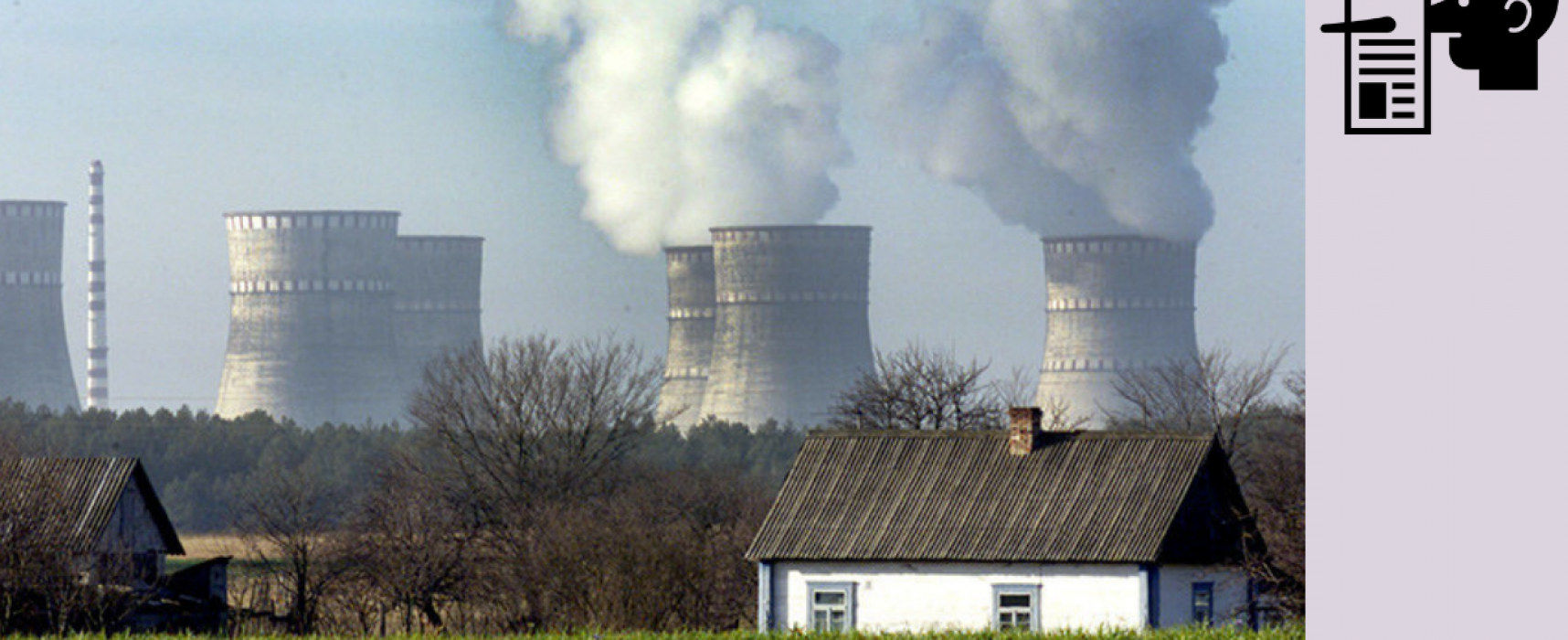 Fake: Kyiv to Close Nuclear Power Plants Because of Shortage of Enriched Uranium
