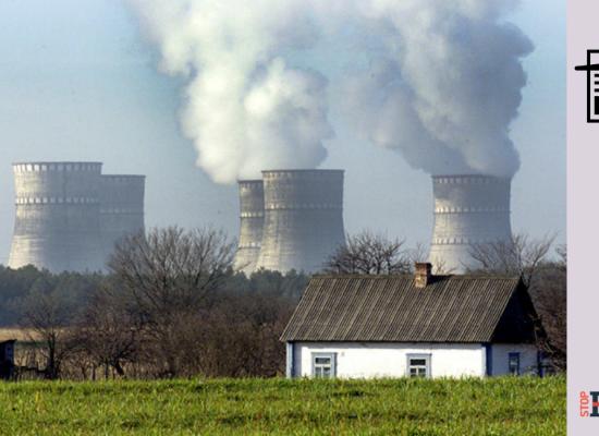 Lažna vest: Kijev pred zatvaranjem nuklearnih elektrana zbog manjka obogaćenog uranijuma