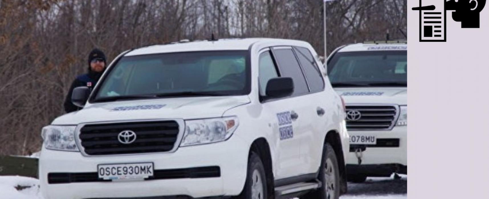 Фейк: В ОБСЄ відзначили «невдалі спроби ЗСУ підставити бойовиків «ЛНР»