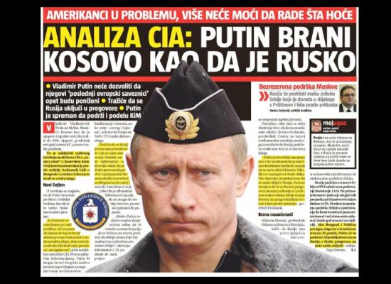 700 фалшиви новини в сръбските таблоиди през 2018 година