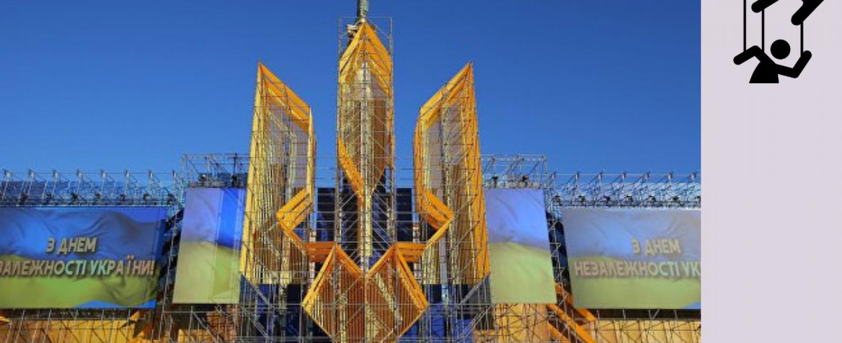 Манипуляция: Украина приближается к лидерству в антирейтинге мировых должников