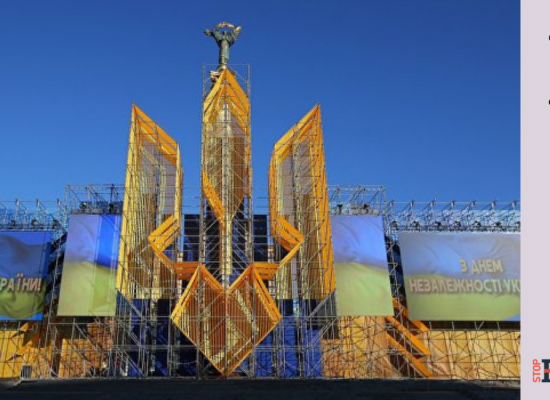 Манипулация: Украйна постепенно се превръща в лидер на антирейтинга на световните длъжници