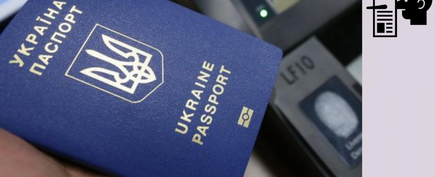 Fake: Ukraine kann möglicherweise Visumfreiheit mit EU verlieren