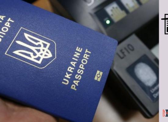 Fake: Ukraina może zostać pozbawiona ruchu bezwizowego z UE