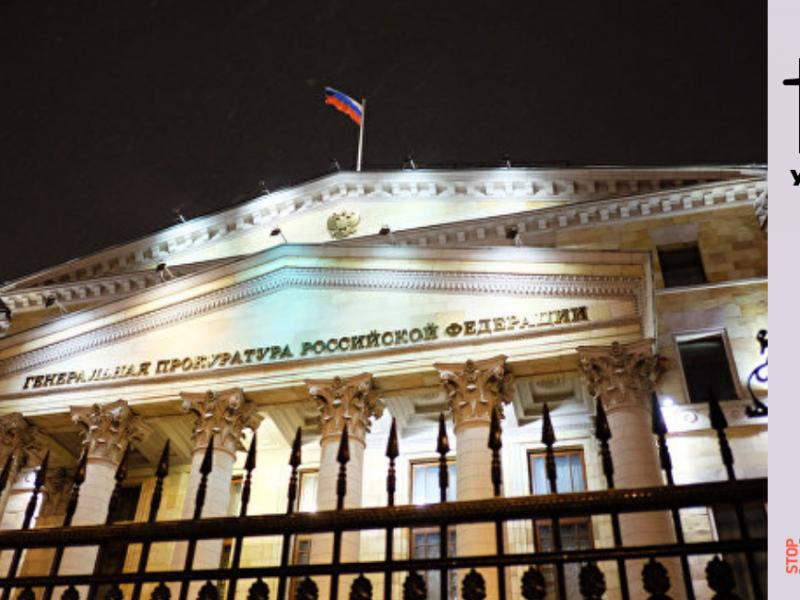 Фейк: Доказательств причастности россиян к катастрофе МН17 нет