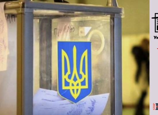 """Фейк: Изборите в Украйна са """"нелегитимни"""", защото """"фашистите"""" затвориха избирателните секции на територията на РФ"""