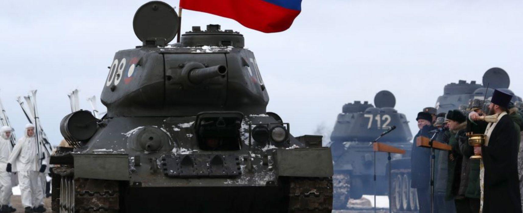 Російський фільм «Т-34» знято з прокату в кінотеатрі Бостона