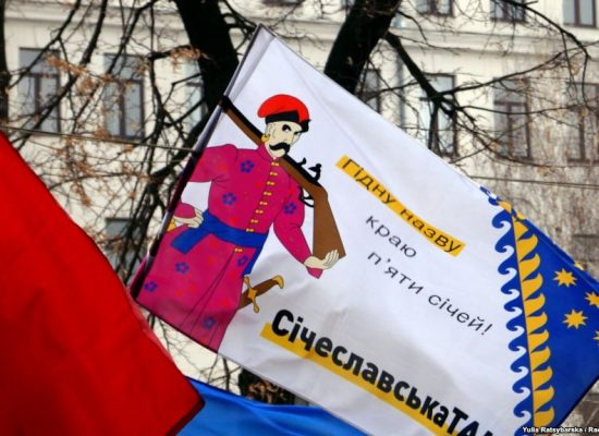 Russian state media decries Ukraine for renaming its own cities