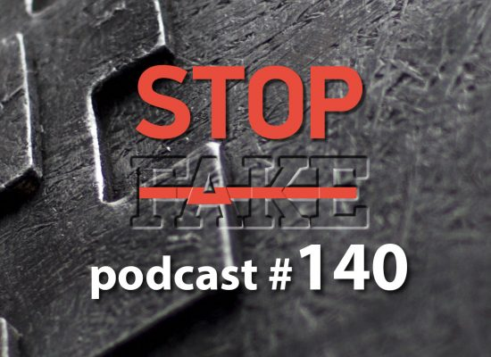 StopFake podcast #140