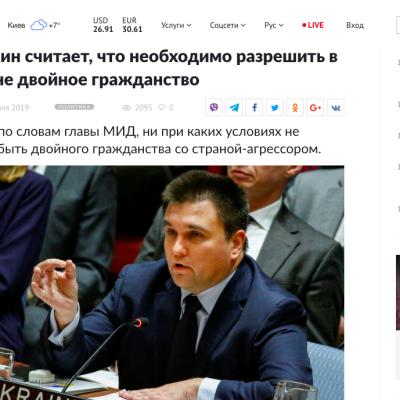 """Fake: Ukraina wprowadziła dla """"zachodnich lobbystów"""" podwójne obywatelstwo"""