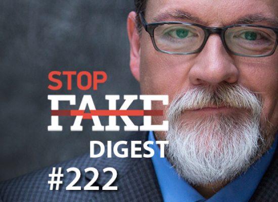 StopFake #222 [EN] mit Marko Suprun