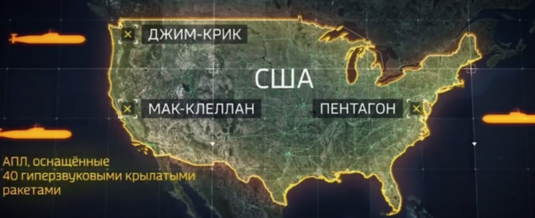 Russian TV host announces targets in the U.S. – some are civilian