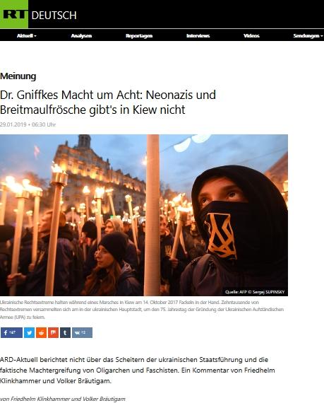 Screenshot RT Deutsch