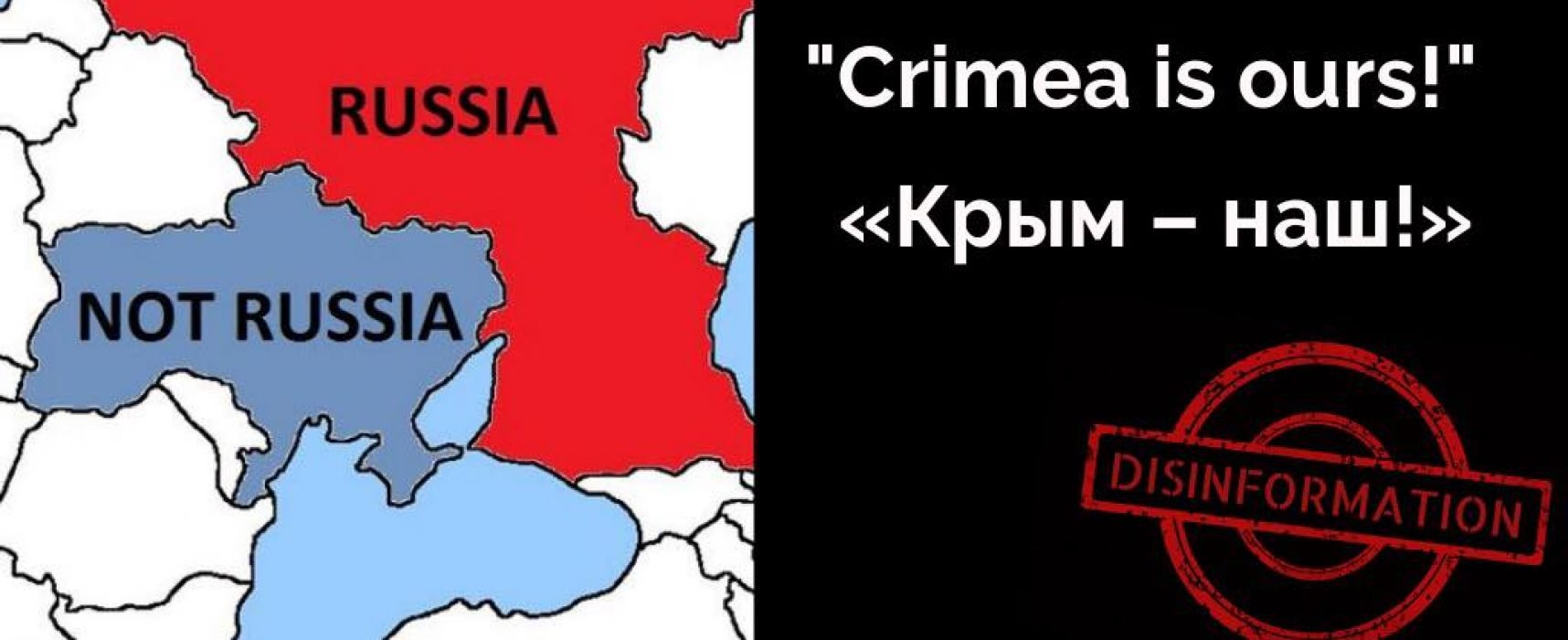 Crimea: Game not over