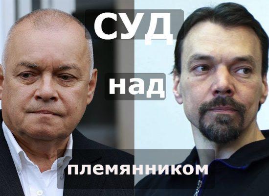 Игорь Яковенко: Говорите, Киселев, говорите!