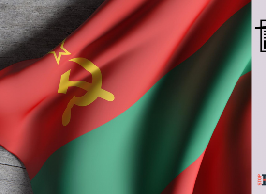 Fake: Moldova Renounces Transnistria for NATO