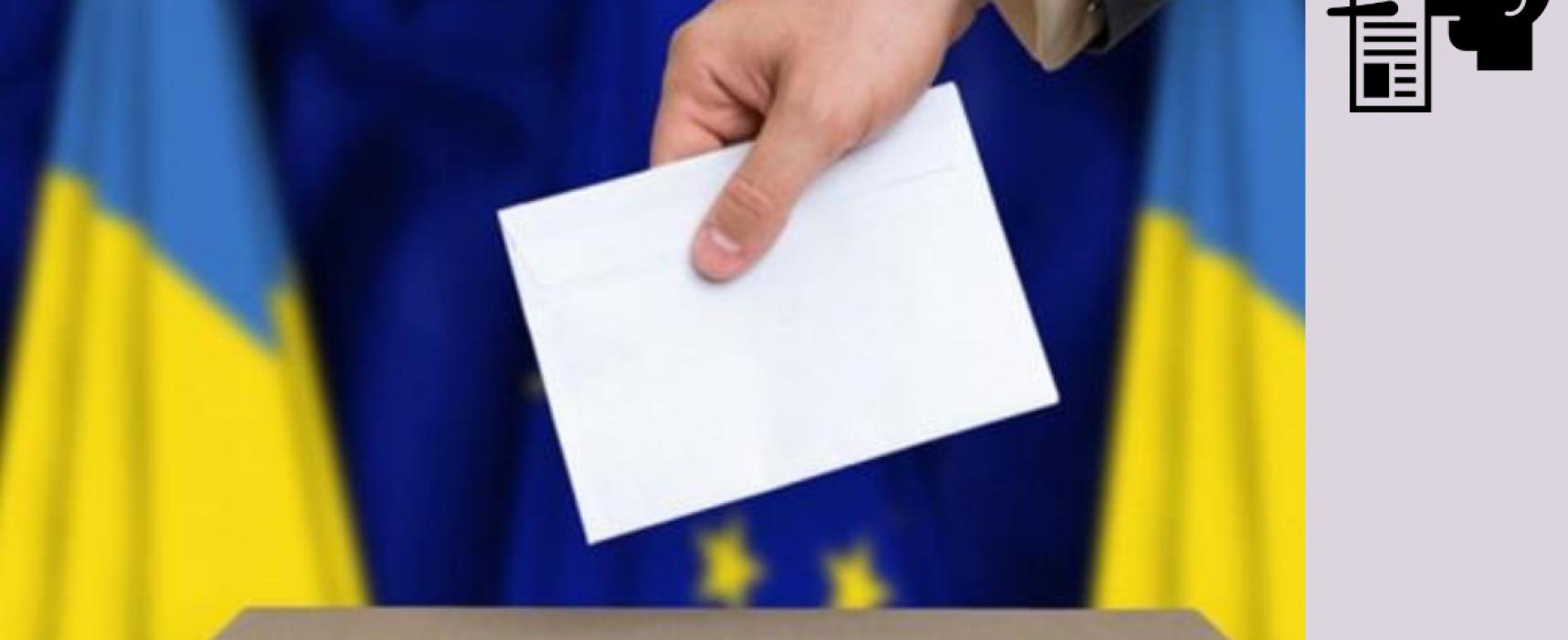 Фейк: Избирательные кампании в Украине финансируются из «непонятных фондов»