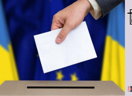 """Фейк: Избирателните кампании в Украйна се финансират от """"неясни фондове"""""""