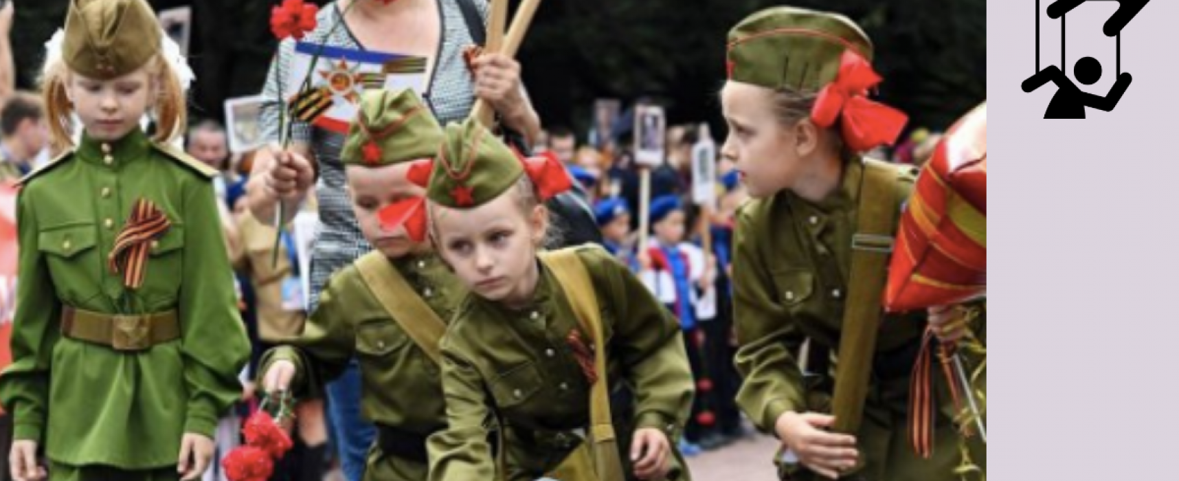 Fake: Europe Day to Replace Victory Day in Ukraine