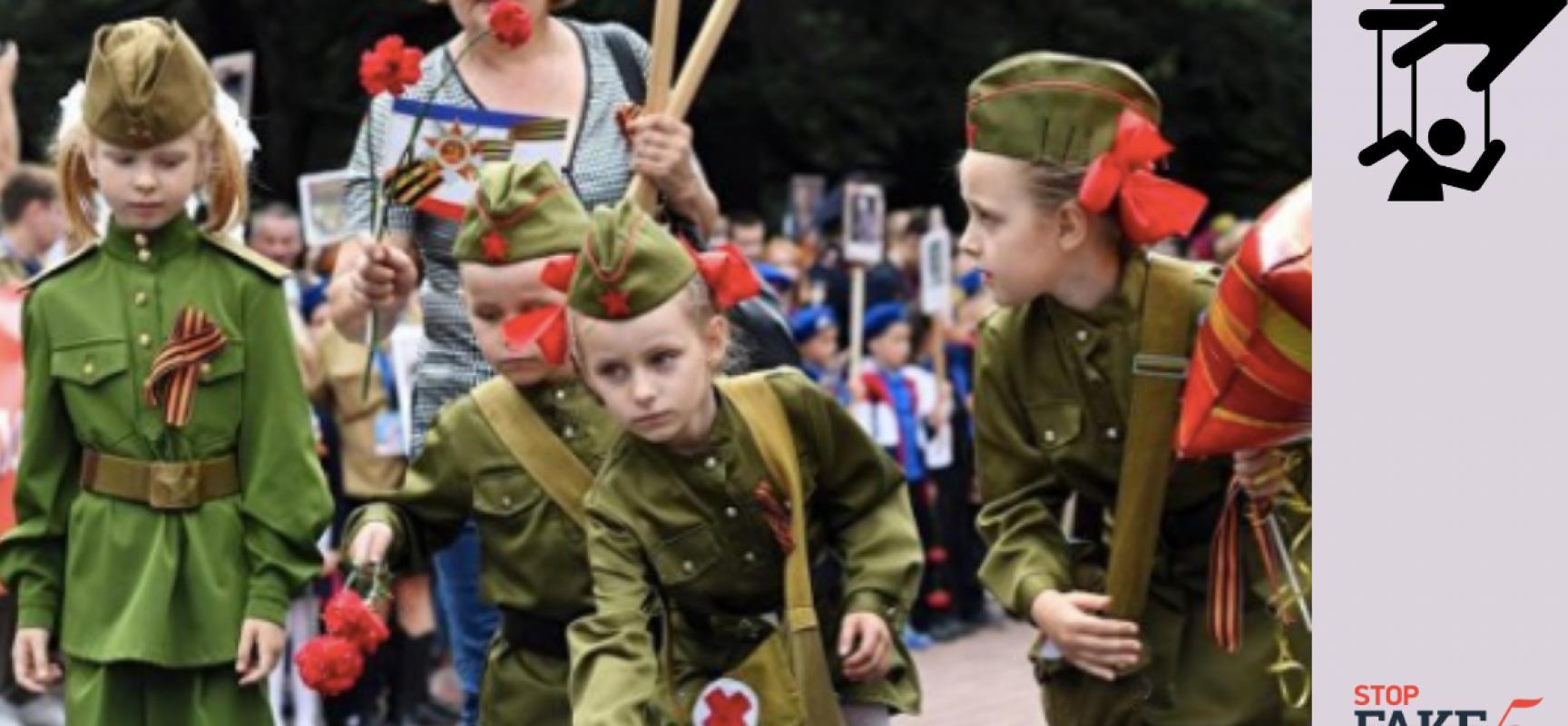 Fake: la giornata dell'Europa sostituirà il giorno della vittoria in Ucraina