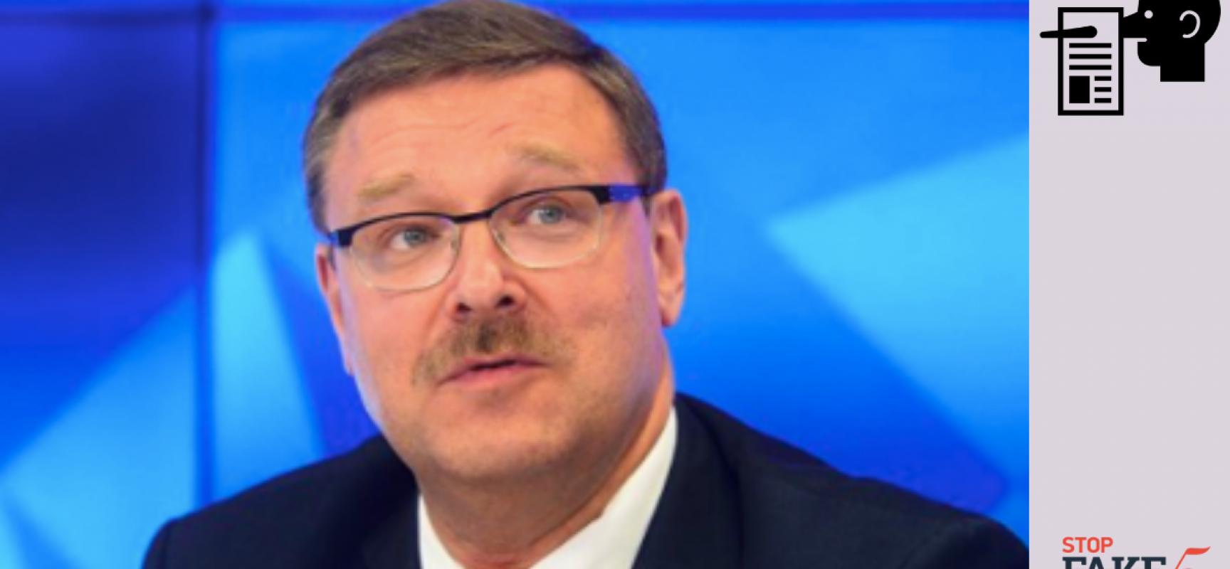 Fake : in UCraina è reato opporsi a NATO ed Europa