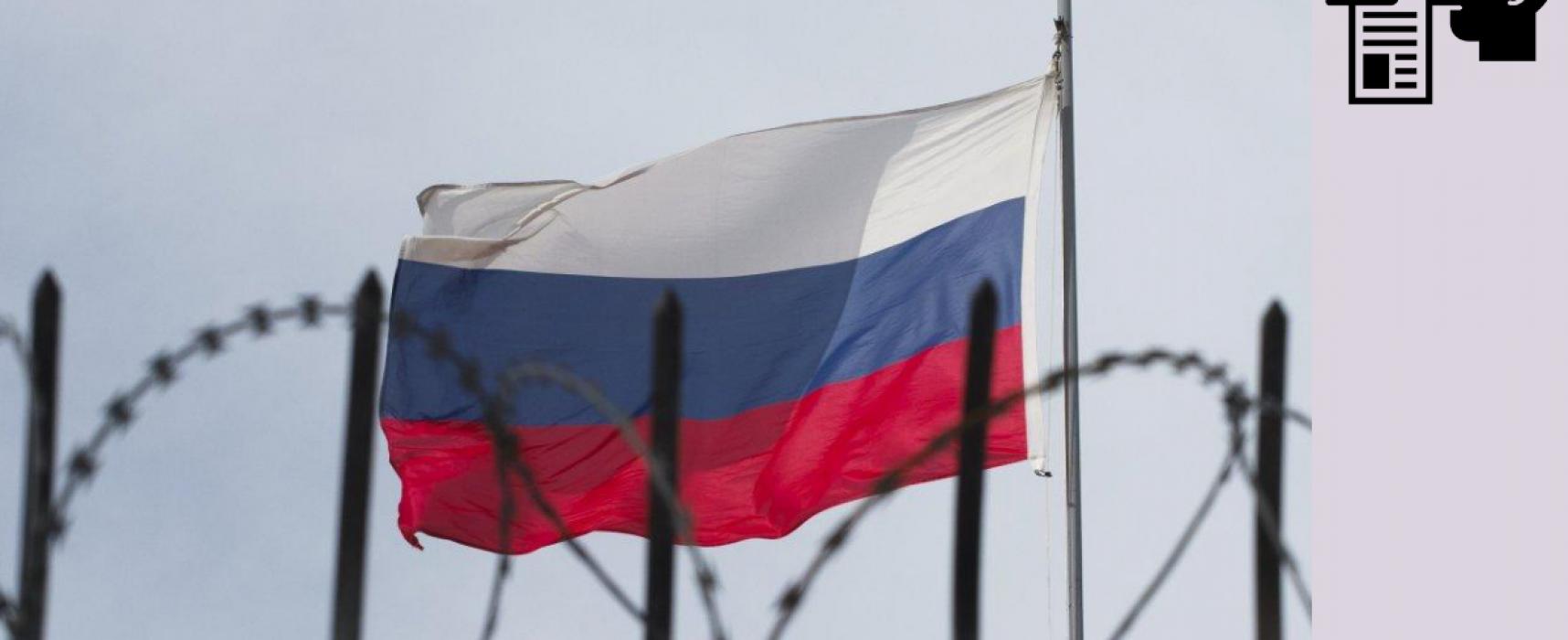Fake: La Cour Européenne des Droits de l'Homme a refusé de verbaliser la Russie pour la capture de marins ukrainiens