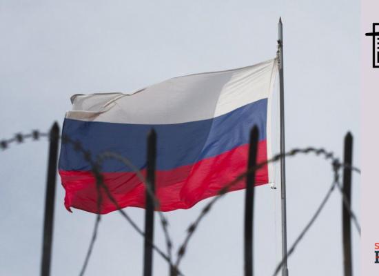 Фейк: ЄСПЛ відмовився карати Росію через захоплення українських моряків