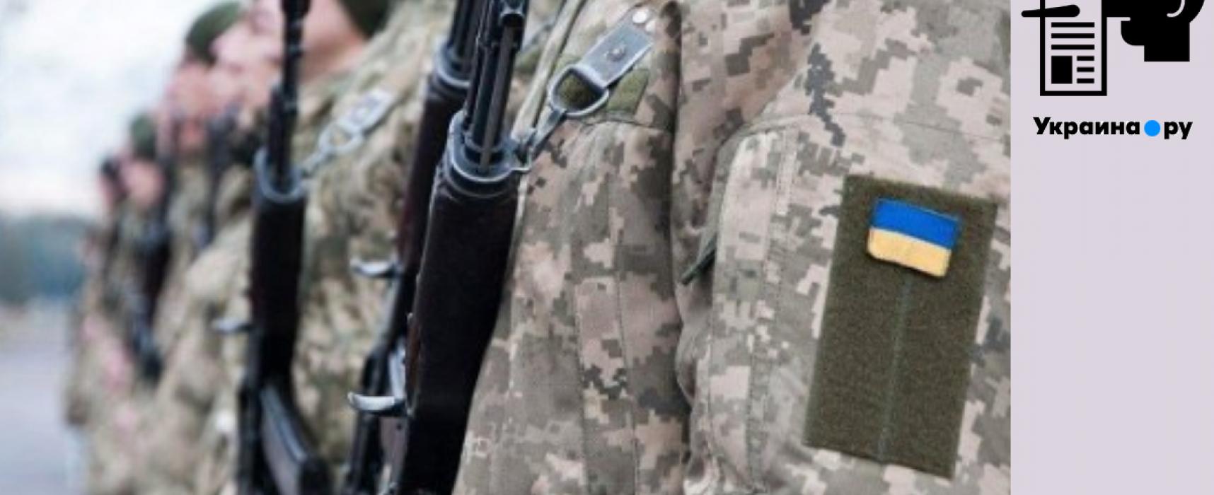 Фейк: Украински военни разстреляли опашка на пункт за пропуск в Донбас