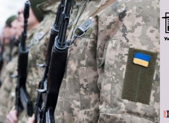 Фейк: Українські військові розстріляли чергу на пропускному пункті на Донбасі