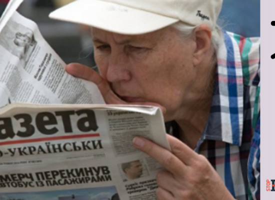 Маніпуляція: Українізація преси призведе до краху галузі