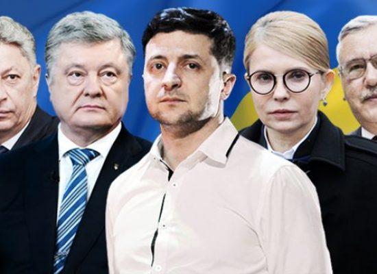 Що там за поребриком: топ-5 українських кандидатів в президенти в російських ЗМІ